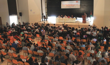 The fourth BDS national conference.