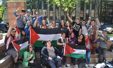 Israeli consulate in Chicago | The Electronic Intifada
