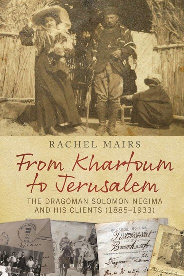 Cover of From Khartoum to Jerusalem book