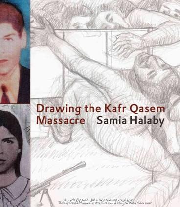 Cover of Drawing the Kafr Qasem Massacre book