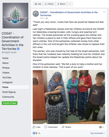 Screenshot of COGAT English-language facebook page includes photo of woman sitting on chair with three children standing nearby