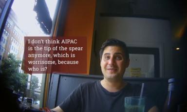 Israeli consulate in Atlanta   The Electronic Intifada