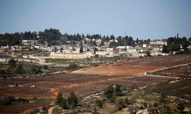 A general view shows empty land before Israel's Gush Etzion settlement bloc.