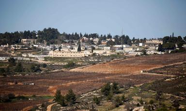 A general view shows empty land before Israel's Gush Etzion settlement bloc.