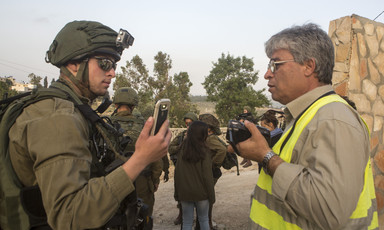 Ahed Tamimi | The Electronic Intifada