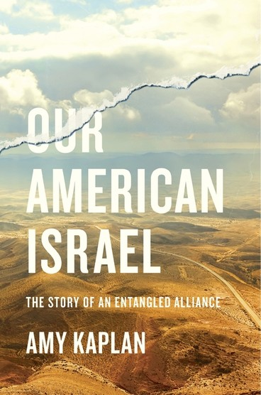 Cover of Our American Israel book
