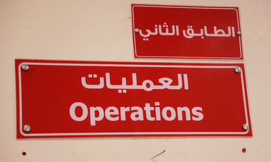 """A read sign says """"Operations"""""""